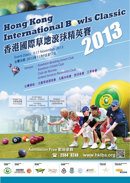 HK International Bowls Classic 2013